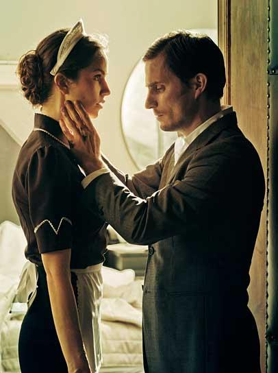 Hotel Desire 2011 German Film