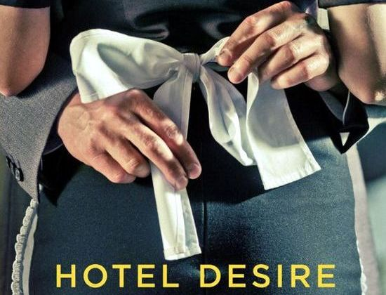 Hotel Desire German Film
