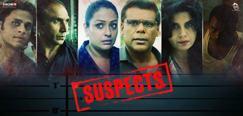 Rahasya (2015) – Bollywood Murder Mystery (Review)