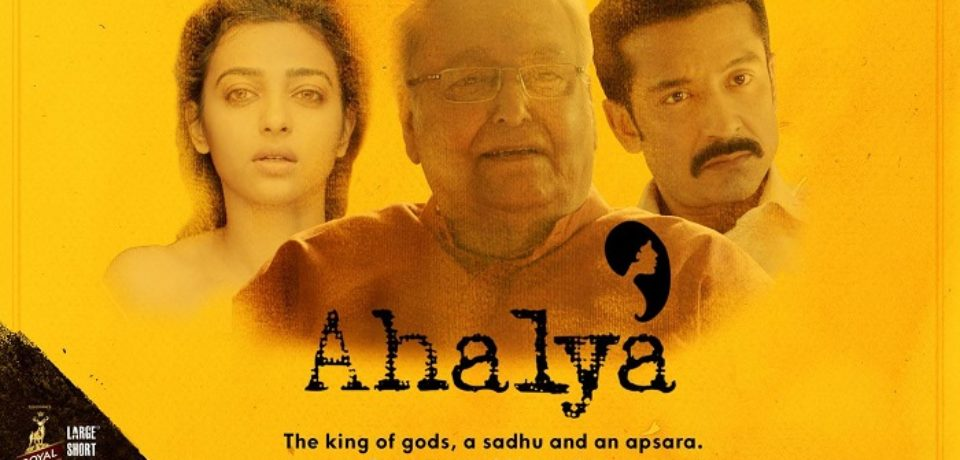 Ahalya and Alma – drive the message beautifully