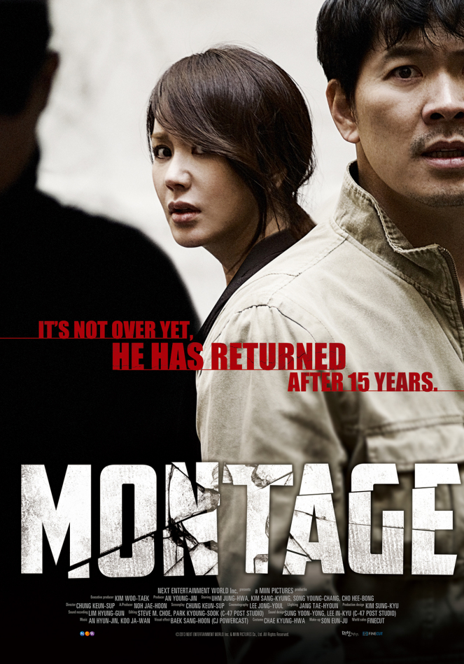 South Korean thriller film starring Montage
