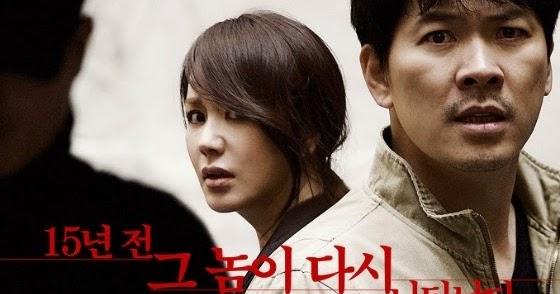 Korean film Montage