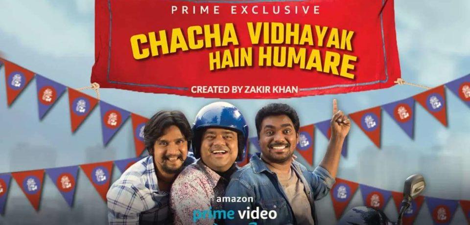 Chacha Vidhayak Hain Humare – Season 1