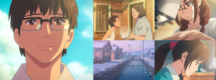 Flavors of Youth (Shikioriori) Anime Anthology Film