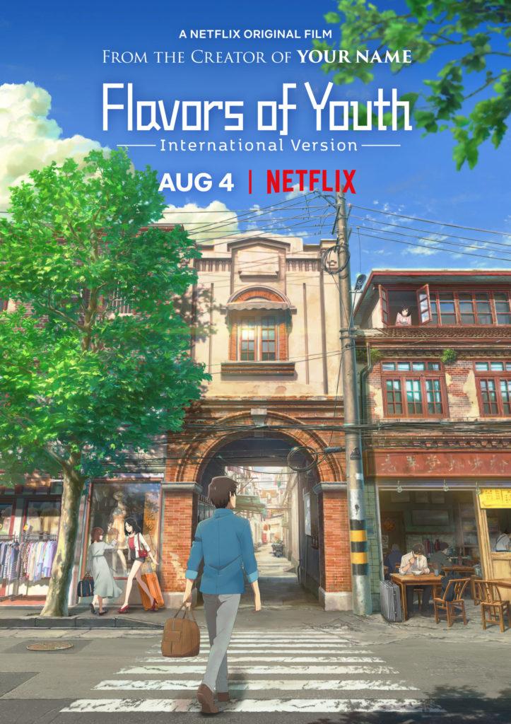 Flavors of Youth Shikioriori Movie Poster