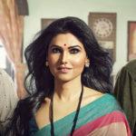 Savita Damodar Paranjpe: Marathi Thriller (Review)