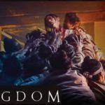Kingdom (2019) - Korean Netflix Original-Series
