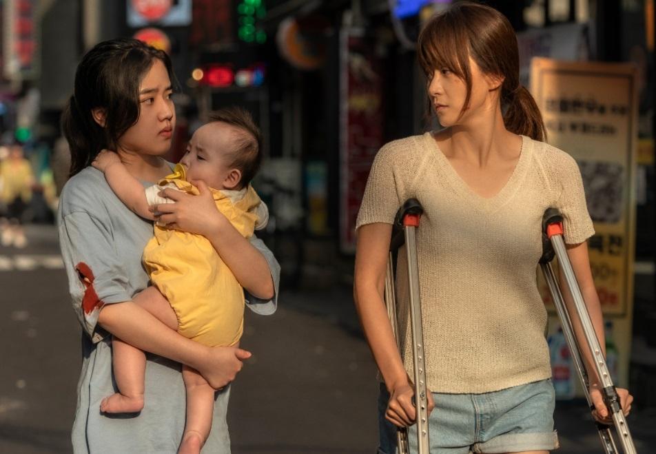 "Korean Movie ""I"" – Synopsis & Trailer - Cinecelluloid"